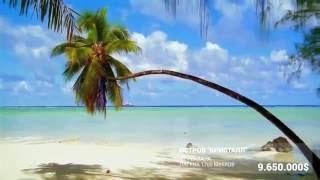Частный остров на Мальдивах на продажу