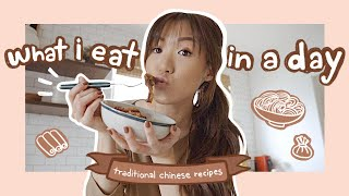 What I Eat in a Day   Traditional Chinese Recipes