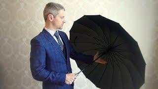 Какой выбрать зонт-трость