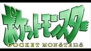 Gambar cover Pokemon - Theme 1 - JPN Full