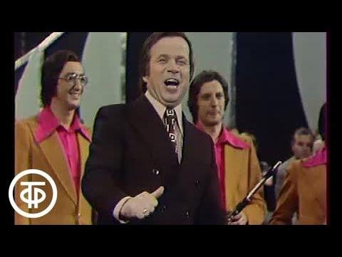 """Юрий Богатиков и ансамбль """"Пламя"""" """"Идет солдат по городу"""", к/п """"Песня-78"""", 1978 г."""