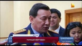 5 жылға сотталған полицейді Ішкі істер министрінің өзі қолдап отыр