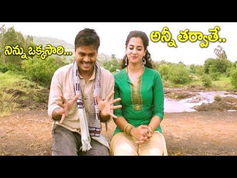 అన్నీ తర్వాతే | Saptagiri Hilarious Comedy Scene | 2019 | Volga Videos