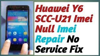 how to change imei number on huawei phone - मुफ्त