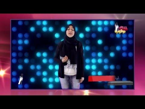 رحمة بكر -تقيم الاعلامي حافظ البرغوثي
