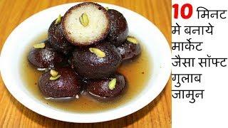 gulab jamun recipe youtube