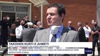 RTK3 Lajmet e orës 11:00 28.05.2020