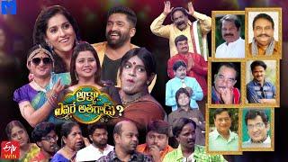 Akka Evare Athagadu Latest Promo 03 - #Dasara Special Event - Sangeetha,Varshini,Sudheer,Navdeep