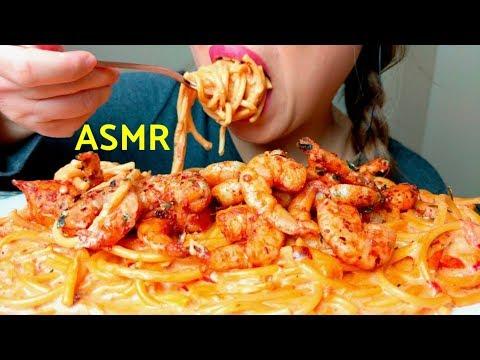 *No Talking* ASMR CREAMY Spicy Shrimp Paste BUCATINI Alfredo + Shrimp 🦐🌶🍝 먹방 Eating Sounds