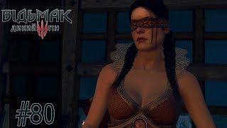 The Witcher 3 Enhanced Edition - Part 80