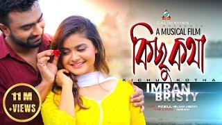 Imran, Bristy - Kichu Kotha | কিছু কথা | Bangla New Musical Video Song 2019 | Sangeeta