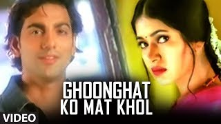 Pankaj Udhas - Ghoonghat Ko Mat Khol (Full Video Song