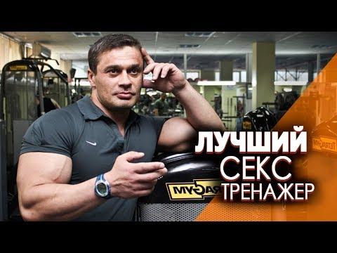 Средство для повышения потенции для мужчин российские