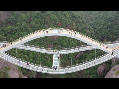 The Bending Bridge of China