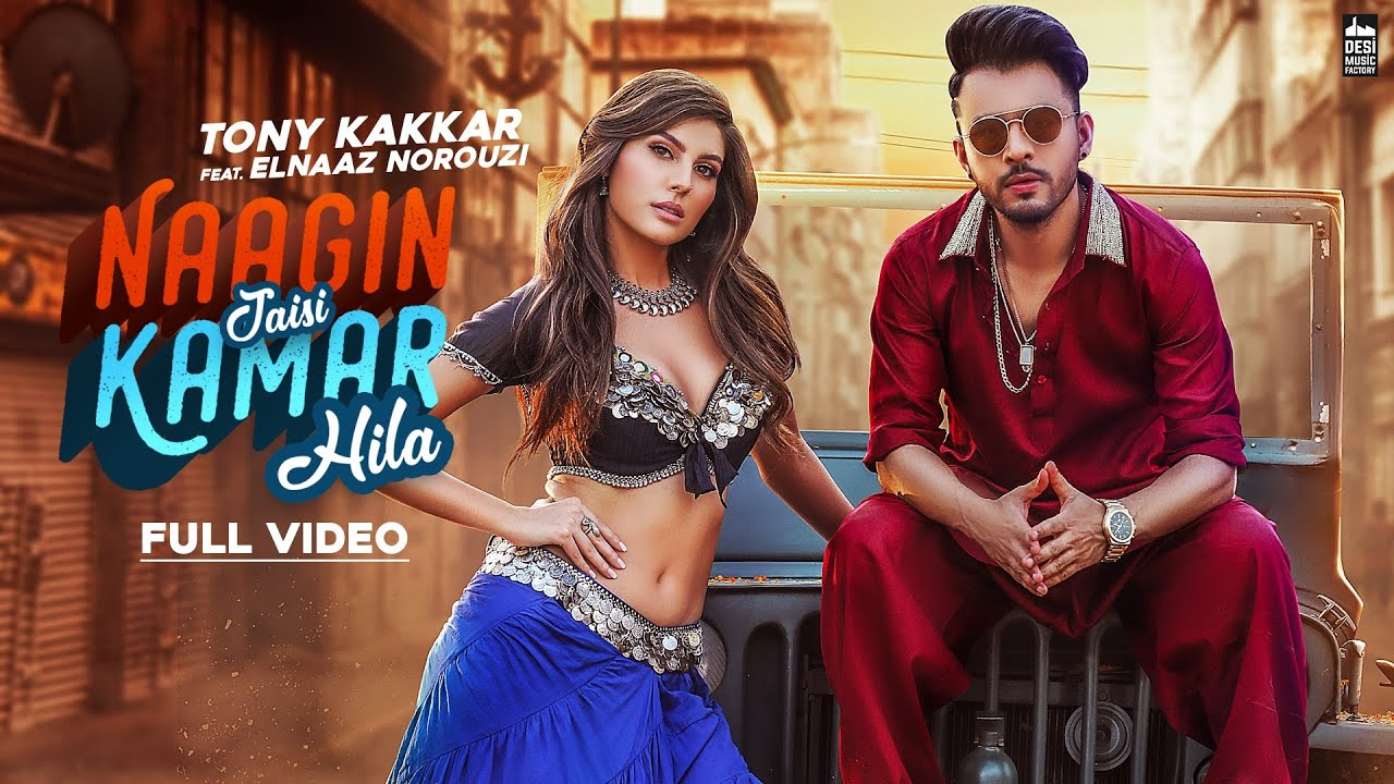 NAAGIN JAISI KAMAR HILA Hindi lyrics