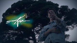 Understand Me - Kidd Keo  (Video)