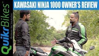 Living with it Ep  No  12 | Kawasaki Ninja 1000 | Feat