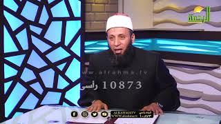 الأدب مع رسول الله برنامج وصايا جامعة مع فضيلة الدكتور نبيل المرسى