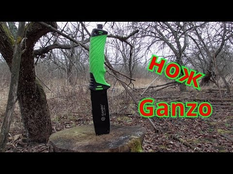 Нож Ganzo G8012