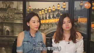 ClubONE 九龍東 - 《明報周刊》借場拍攝 (May 13)