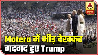 Trump Mesmerized With Grand Welcome At Motera Stadium | Master Stroke