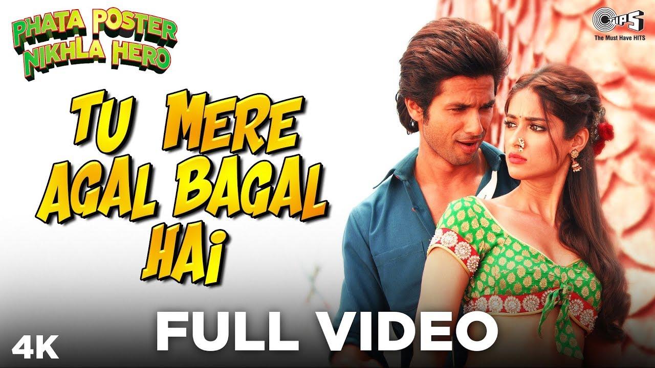 Tu Mere Agal Bagal Hai Lyrics - Phata Poster Nikhla Hero Movie Lyrics