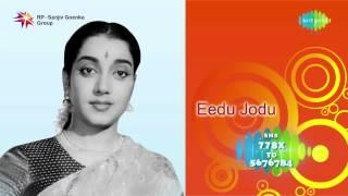 Eedu Jodu (1963) Full Songs Jukebox | Jaggaiah, Jamuna | Old Telugu Songs Hits