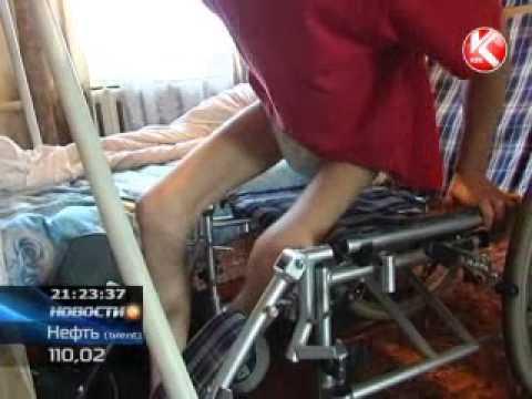 КТК: После аварии парень стал инвалидом