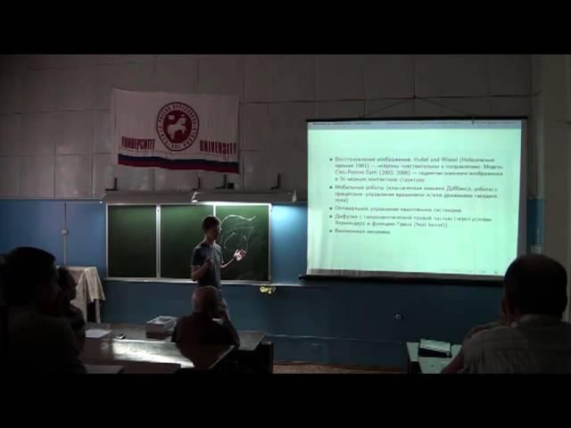 Локуциевский Л.В. Неинтегрируемость в левоинвариантных субримановых задачах