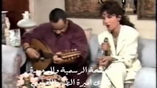 ذكرى محمد على عيني يا حبة عيني مع حلمي بكر على العود (تسجيل نادر) تحميل MP3
