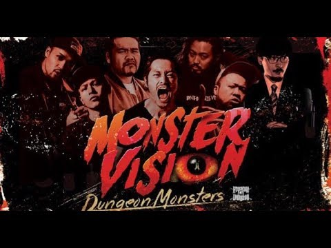 Dungeon Monsters – MONSTER VISION