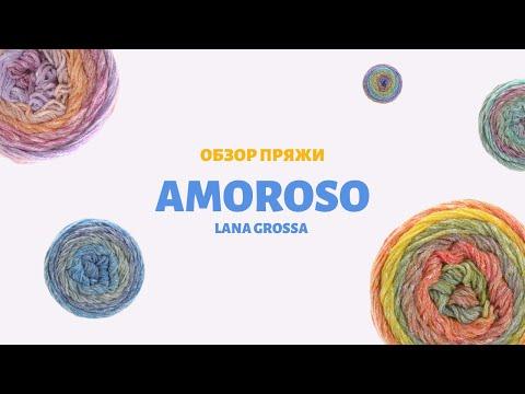 Обзор пряжи Lana Grossa Amoroso