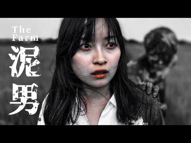 「意味が分かると怖い話『泥男』」主演:立花サラ役