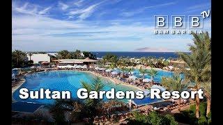 ЕГИПЕТ: Честный обзор отеля Sultan Gardens Resort 5*