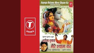 Jeevan Diya Hai Aapne - YouTube