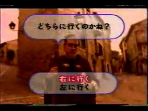 Romancing SaGa 2 Super Nintendo