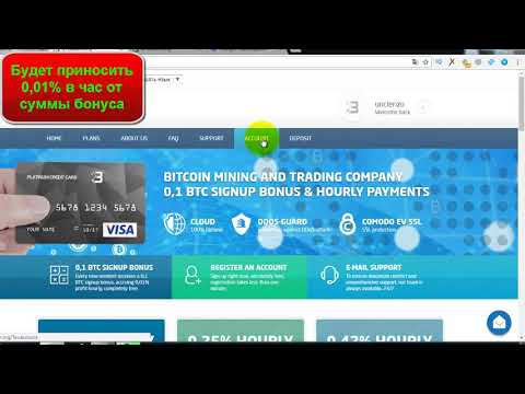 Megvesz elektronika bitcoin