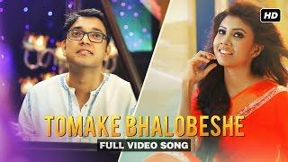 Tomake Bhalobeshe   তোমাকে ভালোবেসে   Bushra Shahriar feat. Anupam Roy   Latest Video Song   2016