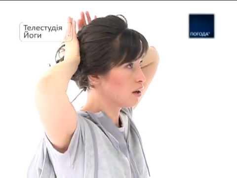 Йога для лица с Еленой Родичевой. Занятие № 2