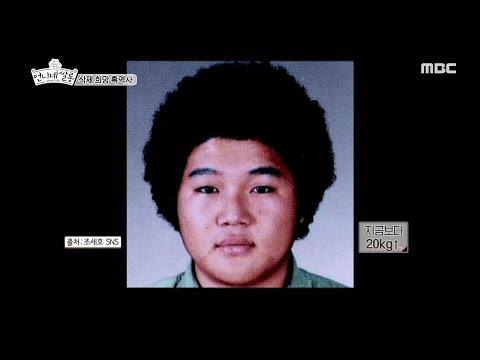"""[언니네 쌀롱] 김지현&쌀롱져스의 이불킥! 흑역사는?! """"귀엽기는 한데..(?)"""""""