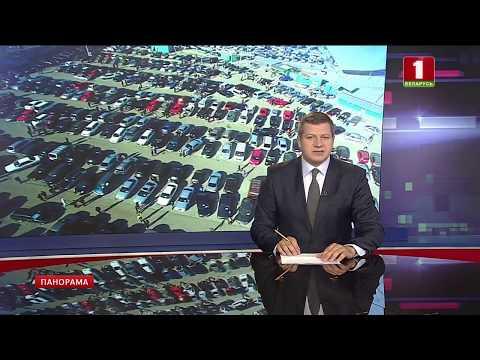Суд Фрунзенского района Минска вынес приговор по первому иску о залоговом авто. Панорама