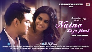Naino Ki Jo Baat Song In 64kbps