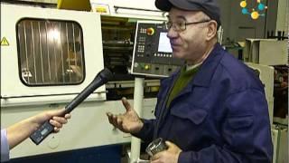Київський верстатобудівний завод
