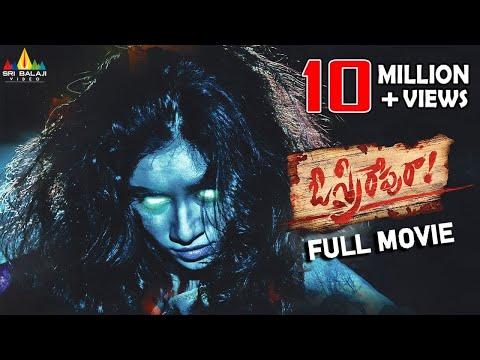 O Sthree Repu Raa Telugu Full Movie | Ashish Gandhi, Diksha Panth | Sri Balaji Video