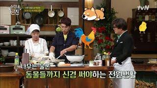 Soo-Mi's Side Dishes EP59