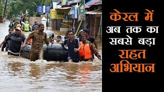 केरल में भारी बारिश से अब तक 400 मरे, 7 लाख लोगों को घर छोड़ना पड़ा