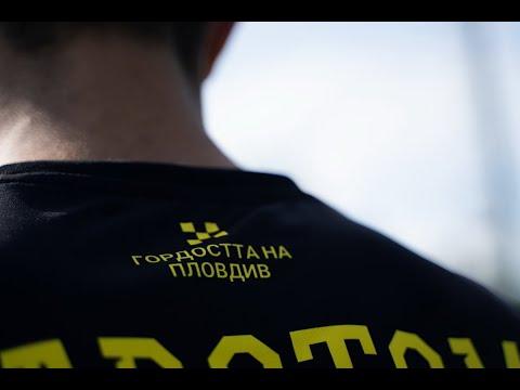 Официалният екип на Ботев Пловдив за сезон 2020/2021