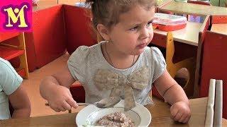 ВЛОГ Милана идёт в садик ! Первый день в садике ! Первый раз First time in kindergarten
