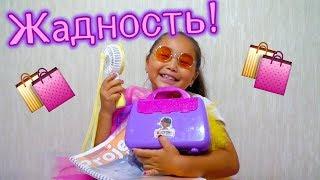 Новый ВАЙН Аминки Витаминки и Адеки Персик 👍 Жадность 🤣 Funny kids