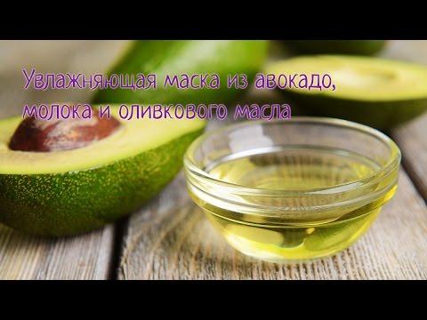 Маска из авокадо и оливкового масла / маска недели 20.03.2017